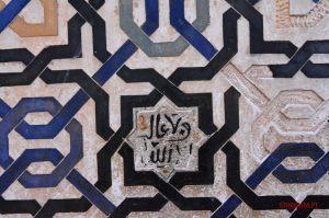 Mosaic Alhambra Spain